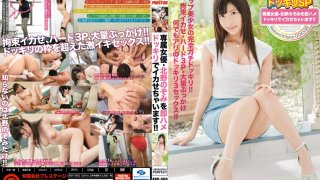 [ABP-369] Shocking Nozomi Kitano Special - We Surprise Exclusive Actress Nozomi Kitano With A Quickie And She Cums Hard! - R18