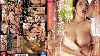 [JUX-703] The Kissing Affair Of A Wife And Her Father-In-Law Mako Oda - R18