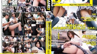 [DANDY-453] 'I Pretended To Get On A Bust TO An All Girls' School By Mistake And Got Laid' Horny Teens! This Schoolgirl's Uniform Can't Hide Her Huge Tits - Ver. - R18