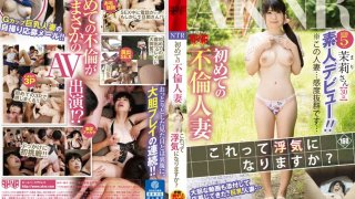 [FSET-577] A Married Woman's First Adultery. Is This Cheating? Mari Minamoto - R18