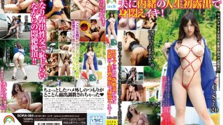 [SORA-084] A Newly-Married Woman With Big, H-Cup Tits Enjoys Her First Exhibitionist Sex And Trembles In Ecstasy Behind Her Husband's Back! Mrs C.S (24) - R18