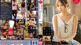 [SNIS-531] Real Secretly Filmed Documentary! How Kirara Asuka Was Picked Up By A Handsome Pick-Up Master And Ended Up Having Sex. - R18