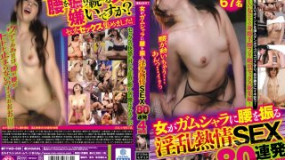 [TYWD-080] Dirty, Passionate SEX With Women Who Move Their Hips Wildly. 80 Shots, 4 Hours. - R18