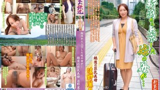 [OFKU-018] My Mother-In-Law Has Come To Tokyo From Niigata... Reiko Tono - R18