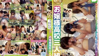 [OMSE-005] Schoolgirls Get In Front Of The Camera For Money. It's Not Scary If Everyone Does It Together!? So Nervous, They're Shaking! 3 Girls From A Prestigious School. Their First Strip Challenge! A Game Of Rock-Paper-Scissors Will Decide Who Has To Have Public Sex - R18