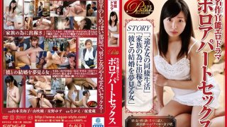 [BNSPS-411] Sensual Erotic Drama Masterpiece. Sex In A Shabby Apartment - R18
