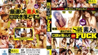 [SABA-166] We Seduced And FUCKED The S-Class Amateurs Brought To Us By An Expert Talent Scout - R18