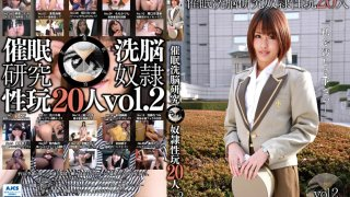 [ANX-066] 20 Hypnotized And Brainwashed Sex Slave Toys Research vol. 2 - R18
