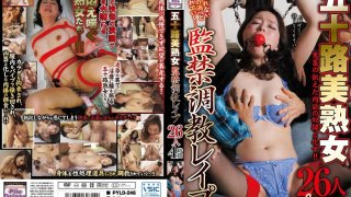 [PYLD-246] Beautiful 50 Something Mature Woman Confined, Broken In And Raped - R18