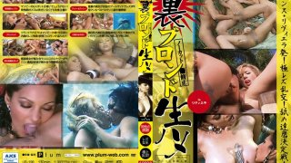 [UB-198] Underground Blonde Raw Fucking 198. From The French Riviera! Ultimate Lesbian Orgy! Licking Doll Contest! - R18