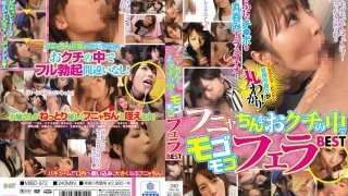 [MIBD-972] Funya-chan's Wriggling Mouth: Best Blowjobs - R18