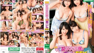 [MDB-664] Big Tits College Girls Impregnated with Creampie Sex in Their Dorms - R18