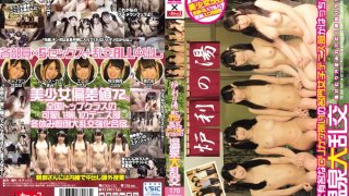 [KTKX-112] Loli Bath. The Carefree Orgy Of A Female Tennis Team That's Famous For Having Cute Lolitas - R18