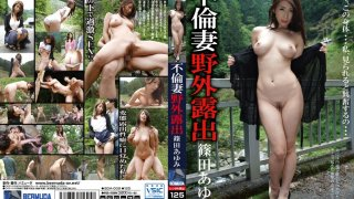 [BDA-009] A Married Woman's Adultery and Outside Nudes Ayumi Shinoda - R18
