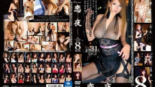 [ONEZ-065] Love Night The Complete Series 8 Hours - R18