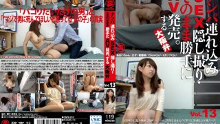 [SNTK-013] Picking Up Girls and Having SEX With Them On Hidden Cams - Selling it as Porn Just Like That. Osaka Dialect vol. 13 - R18