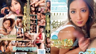 [TPPN-095] TEPPAN Unreleased Best Smooth and Intense Handjobs - R18