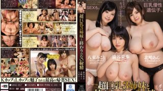 [MIAD-857] Hyper Big Titty 3 Sisters and the Never-ending Ejaculation - R18