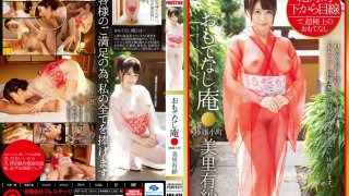 [ABP-424] Looking From The Absolute Bottom Up Hospitality Retreat Beautiful Proper Ladies Of The Town Starring Arisa Misato - R18