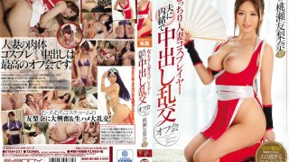 [EYAN-051] Thick Amateurs Doing Cosplay - The Creampie Orgy Is A Secret From Her Husband Yurina Momose - R18