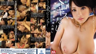 [SNIS-594] RION's Sloppy and Passionate Kissing Drool, Saliva, and Dripping Pussy Juices - R18