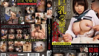 [GVG-250] The Complete Record of What a Private Tutor Did to a Student With Big Tits - Hidden Camera FILE Sakura Kirishima - R18