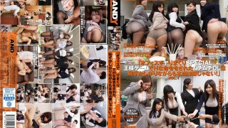 """[DANDY-468] """"The Office Fuck Fest Special Hot And Horny Office Ladies Who Play The Truth or Dare Game Don't Really Mind Doing Sex Things!"""" vol. 1 - R18"""
