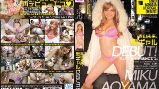 [LOVE-242] Miku Aoyama's Dark Gal Debut! The Most Yuigadokuson In the Whole World. - R18