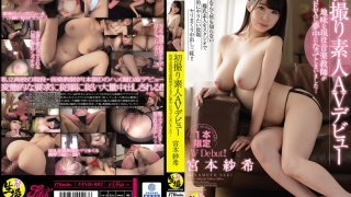 [FINH-003] First Time Shots, An Amateur Makes Her AV Debut A Conservative Real Life Music Teacher Gets Down And Dirty And Loses Her Mind... Saki Miyamoto - R18