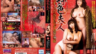 [AUKG-325] Lustful Couple ~ The Reason for the Group of Madames at the Loan Office ~ Nozomi Mikimoto Natsuko Kayama - R18