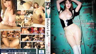 [BF-437] Rubber Lady The Woman Who Is Turned On By Rubber Hina Kinami - R18