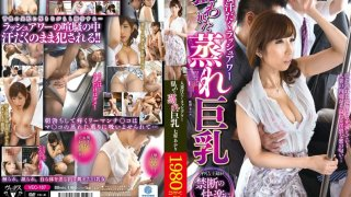 [VEC-187] Sweaty Married Woman Rush Hour - Aiming For The Hot Big Tits Akari Nanahara - R18