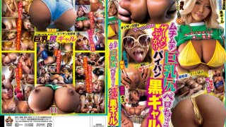 [NITR-199] Voluptuous Big Tits And Ass. French Kissing And Bukkake With A Black Gal With A Shaved Pussy, Rena Kisaki - R18