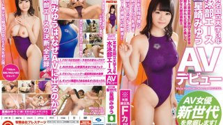 [RAW-034] A 3rd Year Student At A Major National University The Star Of The Swim Team Miyu Hoshizaki AV Debut We're Making The Discovery Of The Next Generation Of AV Actresses! - R18