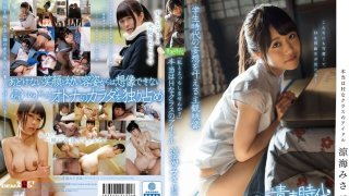 """[SDAB-005] """"Would You Like To Have Sex With Me?"""" The Class Idol Is Really A Dirty Girl. Misa Suzumi - R18"""