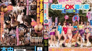 [HNDS-042] The Seaside Clubhouse Where You Can Creampie Any Pussy You Like, Slut Edition - R18