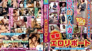 [JCKL-151] Are You Picking Me Up? A Sexy Report on Normal Married Women - R18