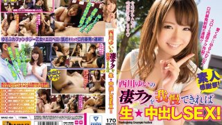 [WANZ-454] If You Can Withstand The Amazing Techniques Of Yui Nishikawa , You Get To Have Creampie SEX With Her! - R18