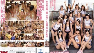 [ZUKO-097] Creampie Orgy With Everyone From The Track And Field Team Of A Girls' School - R18