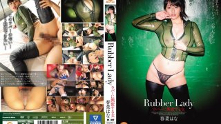[BF-442] Rubber Lady Women Who Get Horny For Rubber Hana Haruna - R18