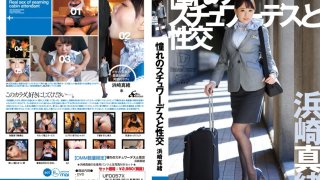 [UFD057] Sex With A Hot Flight Attendant Mao Hamasaki - R18