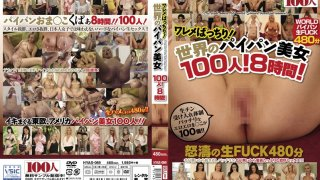 [HYAS-069] Right On The Slit! Shaved Pussy Beauties Of The World! 100 Girls, 8 Hours! - R18