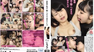 [EVIS-120] Super Sensitive Nipples, Armpits and Belly Button Licking Lesbians - R18