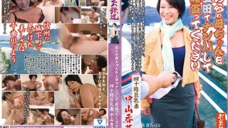 [OFKU-025] Pick Up My Mom In The Rice Field Busty Wife In Her 40's Kanae Nakayama - R18