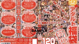 [VNDP-048] An Adult Grab Bag The Red Box - R18
