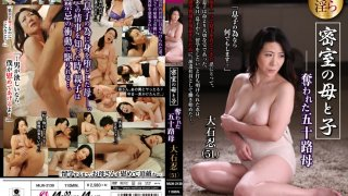 [MLW-2139] Mother And Son In A Sealed Room - The Robbed 50-year-old Mother - Shinobu Oishi - R18