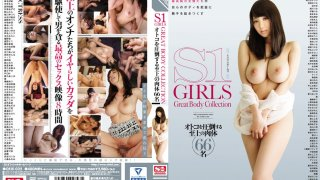 [OFJE-025] S1 - GIRLS GREAT BODY COLLECTION ~66 Girls With Bodies So Incredible They Could Overwhelm Any Man~ - R18