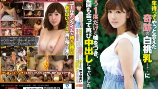 [GTAL-033] I Waited Half A Year To Get My Hands On These Perfect White Tits (Peach Breasts). I Told Her I Just Wanted To Touch Them Again, But Ended Up Giving Her Another Creampie. Mei Ichigaya - R18