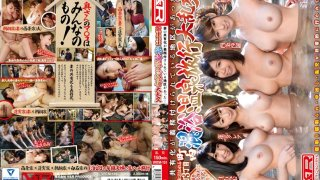[VRTM-151] In This One District It's The Law: You've Got To Share Your Wife At Least Once A Year... When April Rolls Around, Come Down To The Mixed Bath At This Hot Spring Hotel For Large Orgies - R18