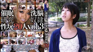 [ANX-072] 20 Hypnotized And Brainwashed Sex Slave Toys Research vol. 3 - R18